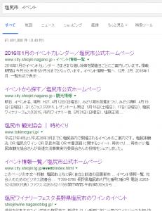 201601081029